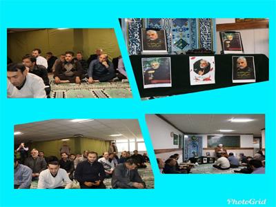 برگزاری مراسم یادبود سردار سلیمانی در سازمان صنعت ، معدن و تجارت استان اردبیل