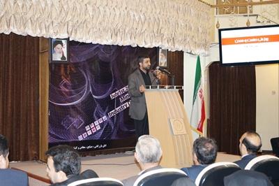 برگزاری مراسم روز ملی صنعت و معدن در استان اردبیل