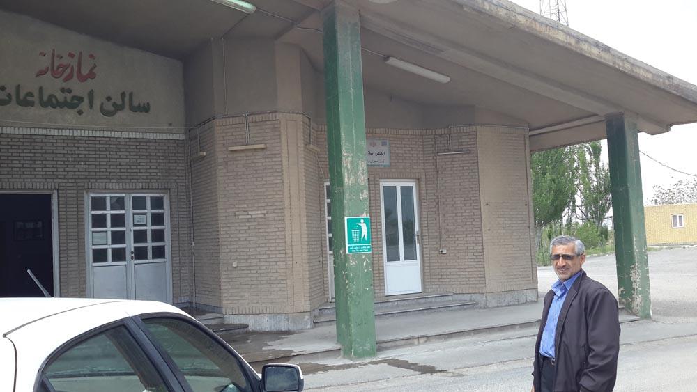 بازدید از نمازخانه واحدهای صنعتی استان توسط دبیرشورای اقامه نماز سازمان صنعت معدن و تجارت استان