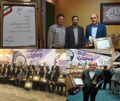 شرکت نسیم خواب (تات) موفق به دریافت لوح و تندیس طلایی واحد صنعتی برتر و نمونه کشوری شد